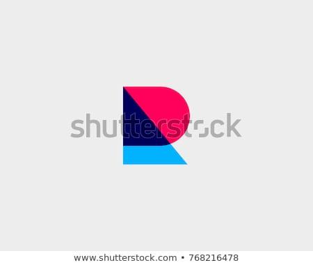 Stockfoto: Abstract · iconen · letter · r · ontwerp · oranje · teken