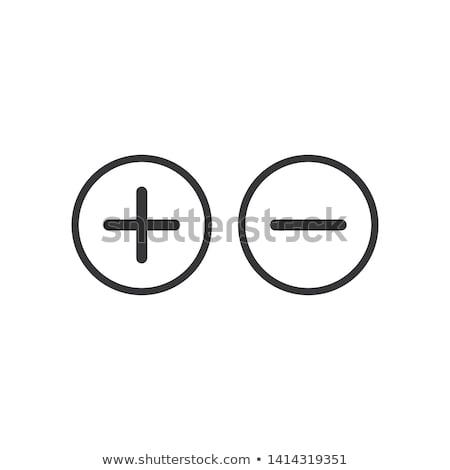 złota · minus · ikona · biały · przycisk · stylu - zdjęcia stock © burakowski