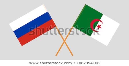 Algerije vs Rusland groep fase wedstrijd Stockfoto © smocker03