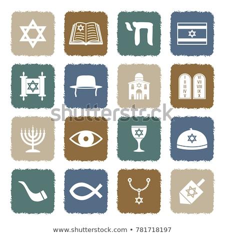 ünnep · elemek · boldog · új · évet · kártya · szett · hagyományos - stock fotó © netkov1