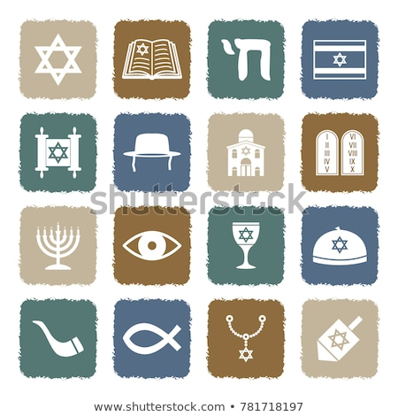 Hanukkah traditional jewish holiday symbols set Stock photo © netkov1