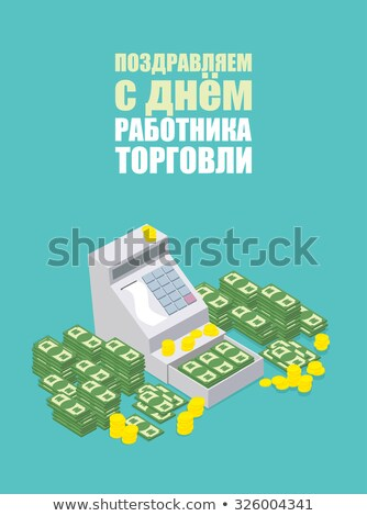 Cash Register Machine open. Russian translation: 'congratulation Stock photo © popaukropa