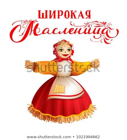 ストックフォト: わら · 詰まった · 女性 · ロシア · 休日 · パンケーキ