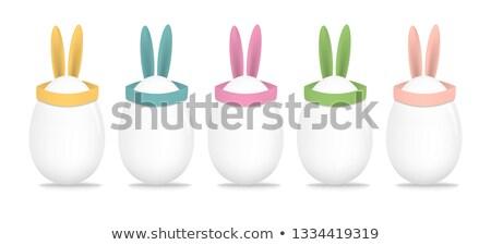 iyi · paskalyalar · tatil · tavşan · kulaklar · çiçek - stok fotoğraf © articular