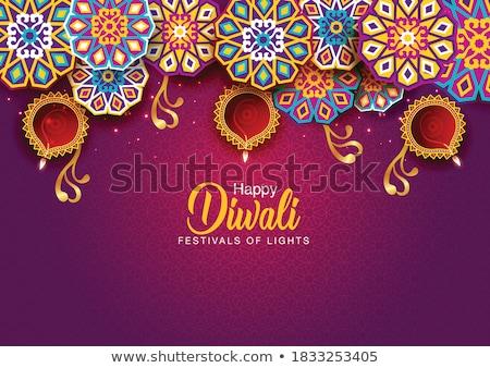 Elegante felice diwali giallo banner testo Foto d'archivio © SArts