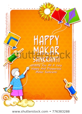 Happy Makar Sankranti wallpaper with colorful kite string for festival of India Stock photo © vectomart