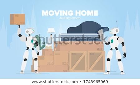 Robô expedição cartão pacote entrega Foto stock © limbi007