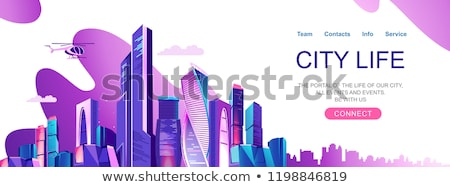 Smart City Website with Streets and Transport Stock photo © robuart