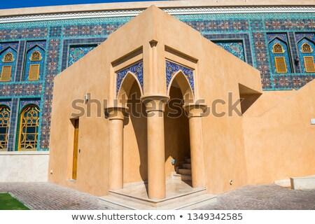 Stok fotoğraf: Yan · giriş · cami · kültürel · köy · dizayn