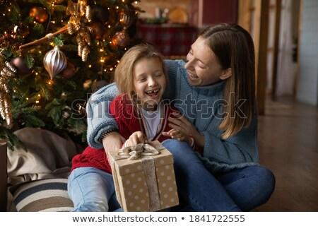 crianças · abrir · apresentar · dois · crianças - foto stock © meshaq2000