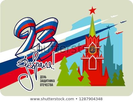 Kremlin · kule · rus · askerler · çerçeve · örnek - stok fotoğraf © dayzeren