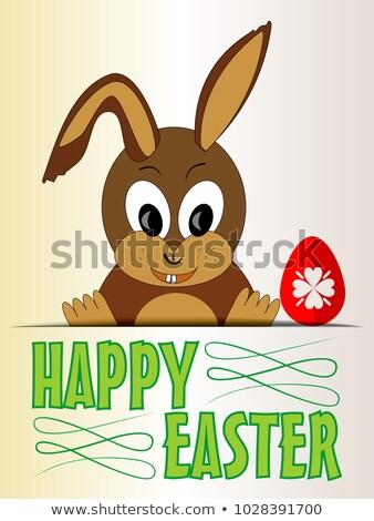 Czerwony Easter Eggs beżowy starego papieru pasiasty vintage Zdjęcia stock © marinini