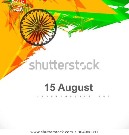 república · dia · grunge · elegante · tricolor · onda - foto stock © bharat