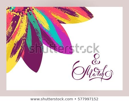 красивой Женский день текста серый красочный Сток-фото © bharat