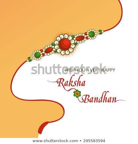 Shiny vector rakhi colorful beautiful background  Stock photo © bharat