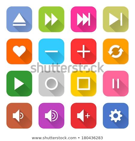 Eksi vektör mor web simgesi düğme Stok fotoğraf © rizwanali3d