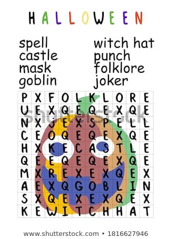 Smart - White Word on Blue Puzzles. Stock photo © tashatuvango