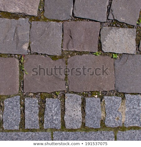 Full Frame Curved Bricks in Row Building Abstract Stock photo © Qingwa
