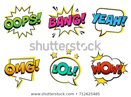 comic speech expression with text 'wow' Stock photo © SArts