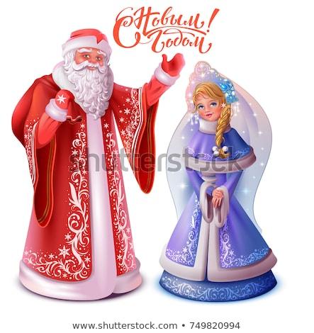 Christmas Holidays, Santa Claus and Snow Maiden Stock photo © robuart