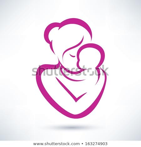 vector set of mother and children Stock photo © olllikeballoon