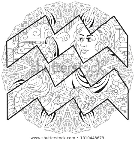 Aquarius zodiac sign cute cartoon character retro zentangle stylized in vector Stock photo © Natalia_1947