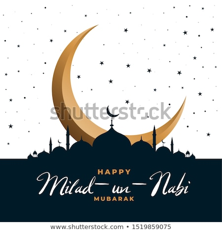 lovely eid milad un nabi design with moon and mosque Stock photo © SArts