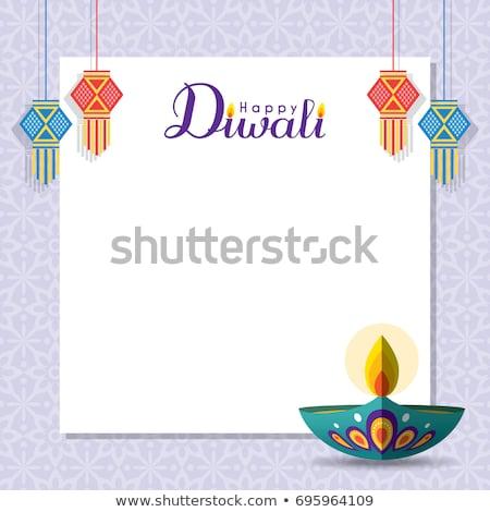 Diwali decorativo projeto fundo lâmpada adorar Foto stock © SArts