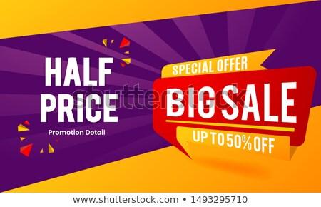Grande venda oferecer abstrato vetor roxo Foto stock © robuart