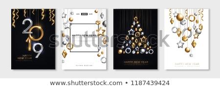 Stock fotó: Karácsony · keret · új · év · fa · izolált · fehér