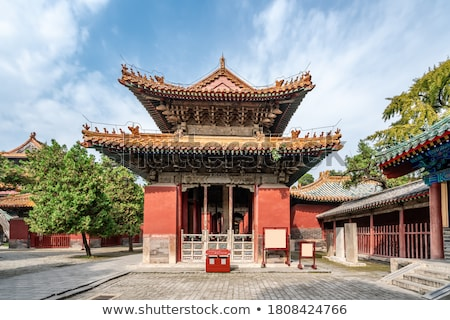 Roofs Confucius Temple, Qufu, Shandong Province, China Stock photo © billperry