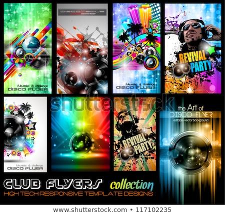 музыку · клуба · дискотеку · Dance · плакатов · международных - Сток-фото © davidarts