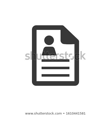 blanco · libro · humanos · cabeza · negro · silueta - foto stock © make
