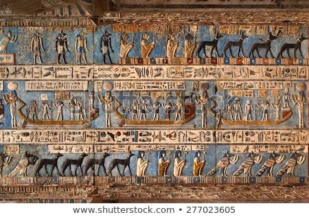 Starożytnych egipcjanin świątyni ruiny ściany sztuki Zdjęcia stock © Mikko
