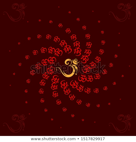 abstract artistic religious om Stock photo © pathakdesigner