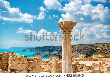 ?uins of ancient Kourion. Limassol District. Cyprus Stock photo © Kirill_M