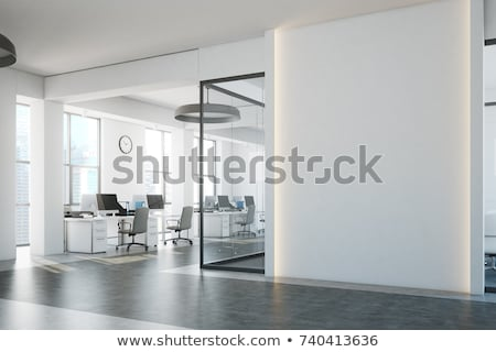 Stock photo: Fragment office building