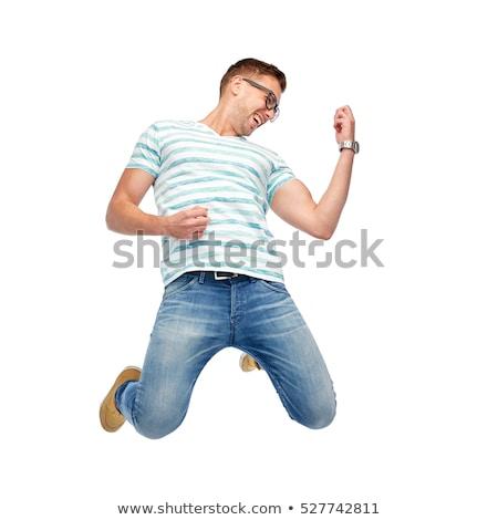 幸せ 男 ジャンプ 演奏 虚数 ギター ストックフォト © dolgachov