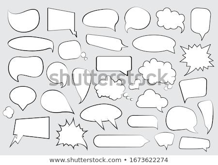 sunburst background with empty speech bubbles. Design element fo Stock photo © masay256