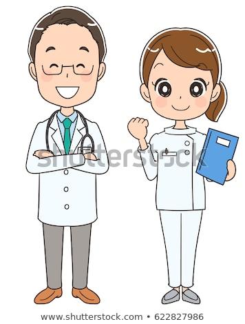 Doktor tıbbi sağlık vektör tıp örnek Stok fotoğraf © Leo_Edition
