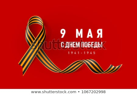Russian Striped St George Ribbon Bow Symbol Of Victory Day Vector