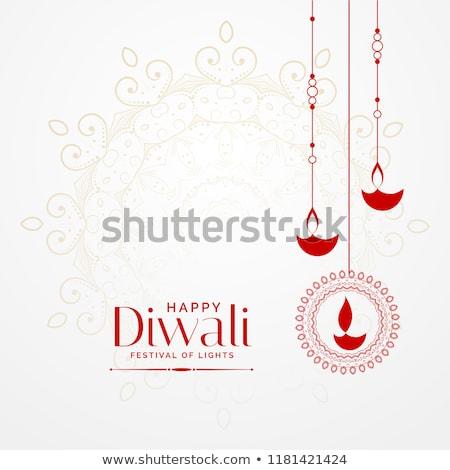 Fericit diwali proiect lampă lumini ruga Imagine de stoc © SArts