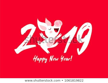 Félicitations carte nouvelle année vecteur Photo stock © robuart