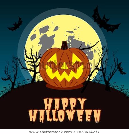 Szczęśliwy halloween scary festiwalu projektu tle Zdjęcia stock © SArts