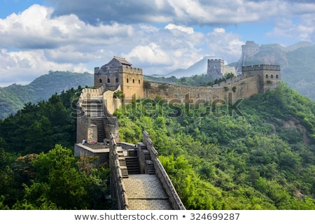 Great Chinese Wall Stock photo © sahua