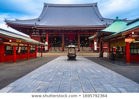 buddhist cauldron Stock photo © jeayesy