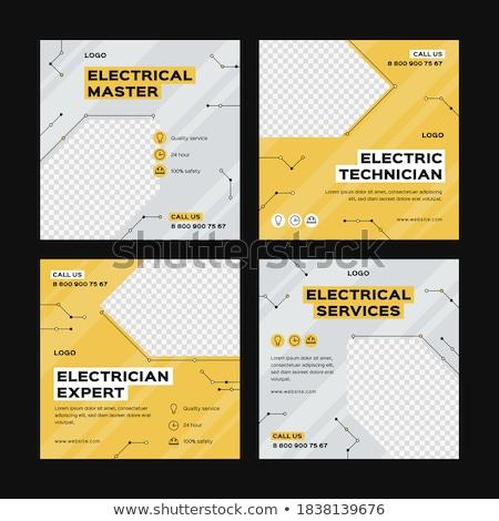 elektrik · çok · ahşap · güç · dağıtım · istasyon - stok fotoğraf © Lio22