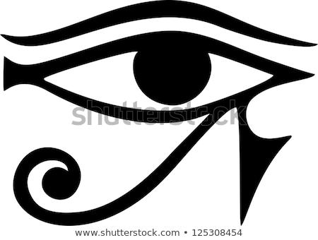 Egyptian Eye Ra Stock photo © silverrose1