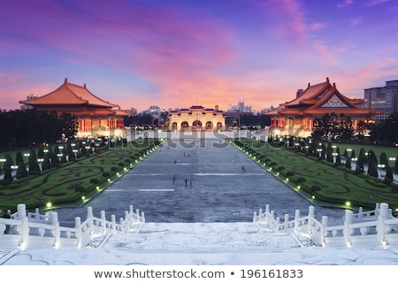 Stock photo: Libery Square at sunset. Taipei - Taiwan.