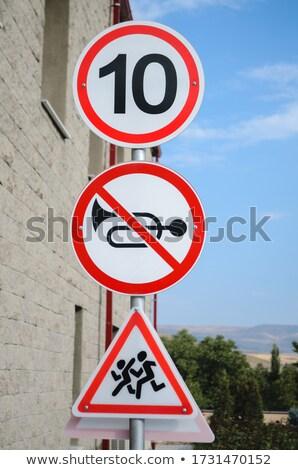 Sound signals is forbidden road sign Stock photo © boroda